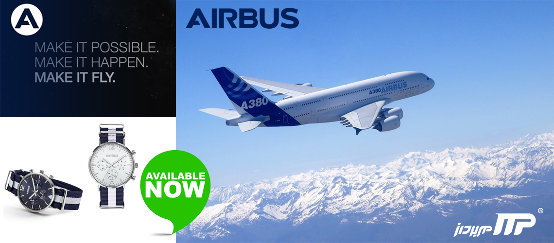 Airbus Available Now2