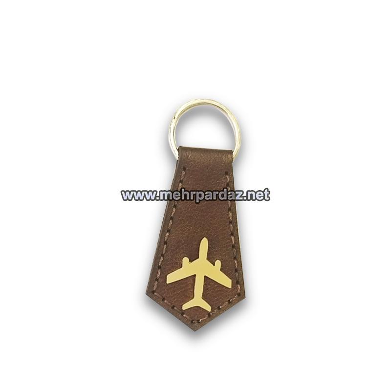 Airplane Leather Keyring
