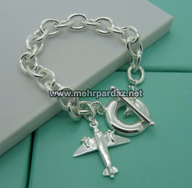 Tiffany Style Bracelet - Small