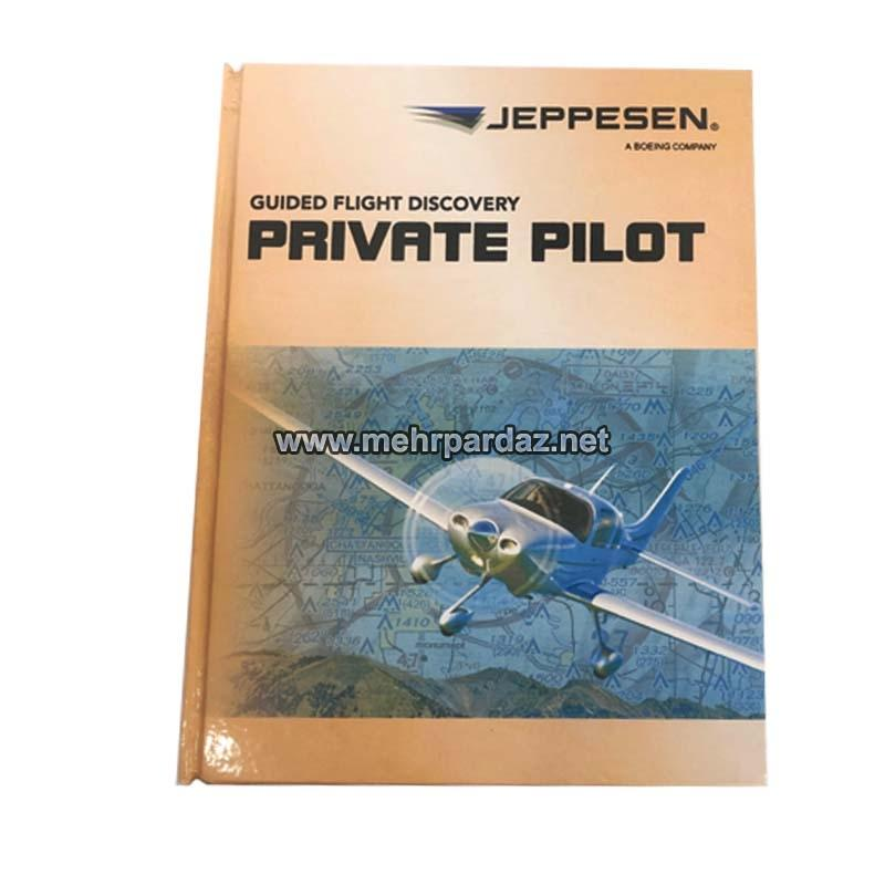 Jeppesen GFD Private Pilot Textbook