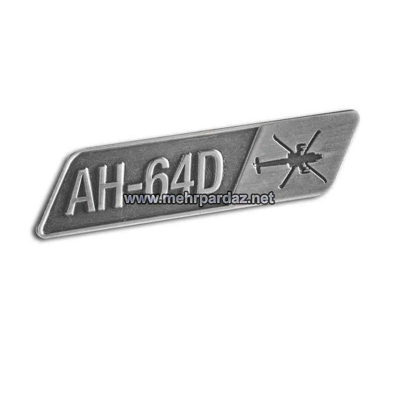 AH-64D Top View Pin