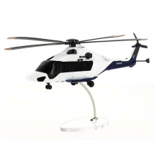 Airbus Helicopter H175 Model 1:72