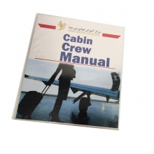 Homa Cabin Crew Manual